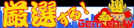 学習塾厳選検索ポータル公式サイト